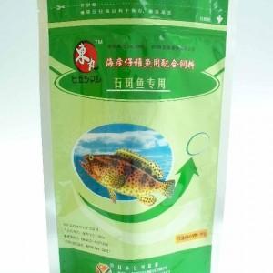 厂家订制秦皇岛包装袋印刷秦皇岛食品袋秦皇岛塑料袋