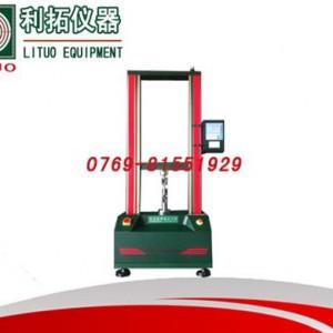 塑料薄膜拉力试验机价格|天津塑料薄膜拉力试验机|利拓