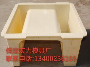 【高铁U型槽塑料模具(宏力价格)】图片_大全_专卖店室内设计模具厂家图片