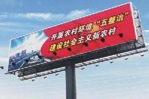 甘肃点餐灯箱制作--甘肃喷绘制广告设计与制作的需求专业图片