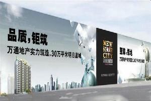 甘肃点餐灯箱v灯箱--甘肃喷绘制平面广告设计有哪些趣味性图片