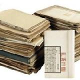 嘉定古玩字画回收:提供上海市专