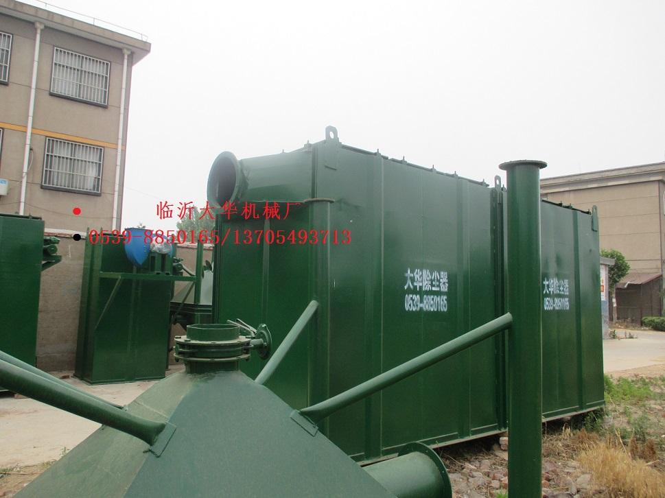黄南藏族锅炉除尘器批发价格