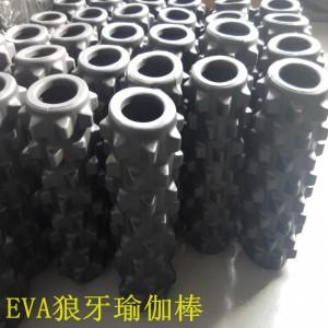 专业生产EVA注塑发泡成型/PU泡棉模具发泡成型