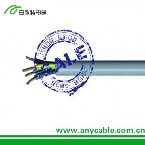 安耐特电缆 塑料绝缘控制电缆(GB/T 9330和Q/320