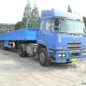 宁波到通化物流公司机械设备运输值得信赖的物流公司