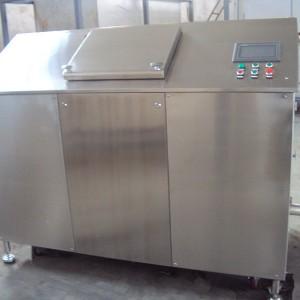 餐厨垃圾生化处理机 食堂垃圾处理机