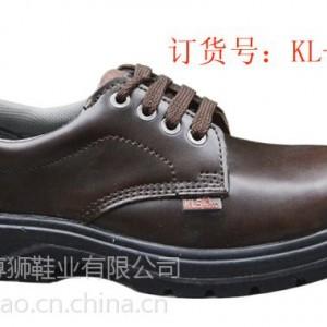 清远安全鞋,清远劳保鞋,清远防护鞋,清远工作鞋