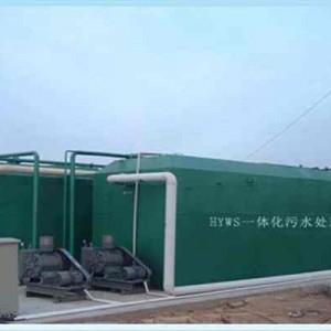 大型集装箱码头、机械制造工业区一体化含油污水处理设备