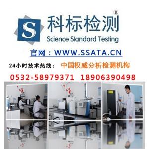 机头水分析 机头水检测机构 科标分析实验室