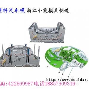 生产加工广汽丰田汽车模具  丰田注塑电动汽车模具