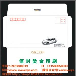 湖南长沙PVC哑光名片烫金印刷,便签纸、封信订制,价低优质