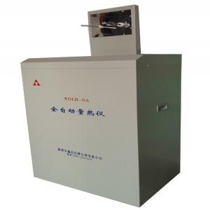 鑫达牌化验煤炭热值的仪器,分析煤矸石卡数的设备,煤热值测定仪