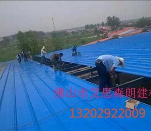 PVC单层瓦 塑料防腐屋面瓦 养殖场 养猪场厂房屋顶屋面建材