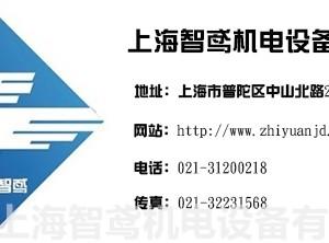 METTLER高压差示扫描量热仪(HP DSC)