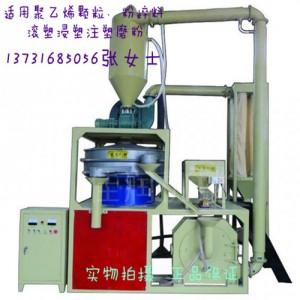 天津聚乙烯PE磨粉机%高速塑料颗粒磨粉机制造厂*地址