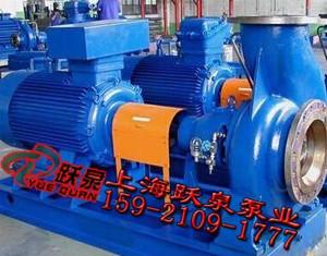 厂家直销CZ80-250流程泵,化工流程泵,石油化工流程泵