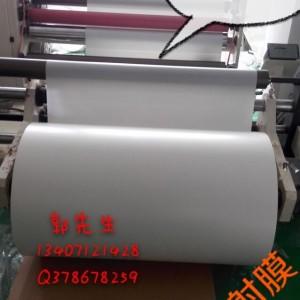 供应帝人UX225高反射率反射膜反光纸PET背光材料