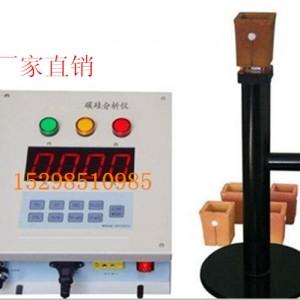 供应炉前铁水碳硅分析仪