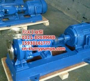 ZA50-250耐腐蚀化工流程泵 石油化工流程泵厂家