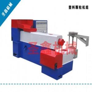 邹城塑料制品造粒机/新型塑料颗粒机械