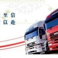 普洱金堂到温江安徽家具运输设备家具运输大件月丽江公司娇图片