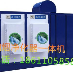北京/河北油烟净化器工业设备-采购-价格***蓝天油烟净化器