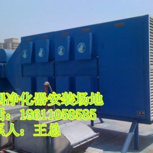 朝阳油烟净化器/丰台油烟净化器工业设备采购-报价-参数***