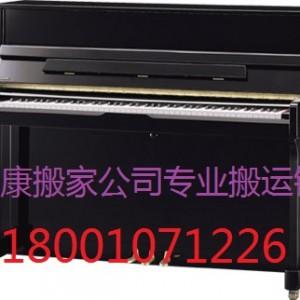 专业红木家具搬运打包-北京利康搬家公司