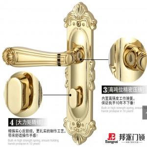 五金拉手十大品牌,安全门锁十大品牌