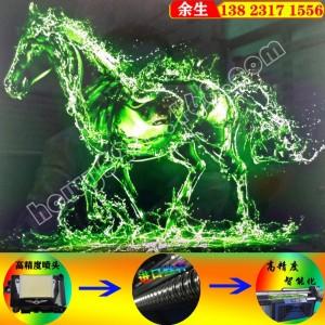 汕头3D冰晶画设备 吊坠水晶玻璃印刷 瓷砖万能UV打印机 创