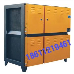 河北邢台市油烟净化器专业加工定制不锈钢设备