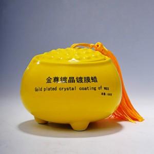 陶瓷茶叶罐 茶叶礼盒包装盒 禅定茶具瓷罐套装