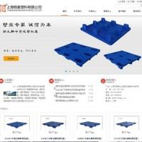 龙岩网站设计 龙岩网站设计还比较专业