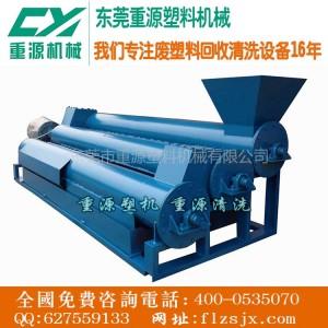 ***供应定制高速摩擦洗料机 废旧塑料洗料机 塑料清洗机械设备