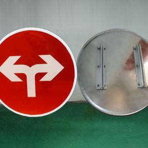悬挂式 标志牌(反光)圆形标志牌,道路交通安全标志牌