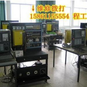 普传变频器纺织专用变频器维修