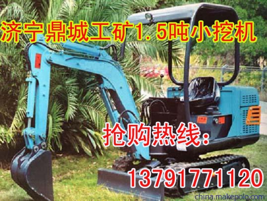 邓禄普轮胎报价 邓禄普官网 朝阳轮胎 邓禄普轮胎专卖店