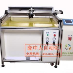 礼盒包装涂胶机 茶叶盒涂胶机视频 精装盒涂胶机供应商