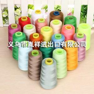 厂家直销定制款 高品质402涤纶缝纫线 纺织辅料 高强彩色宝