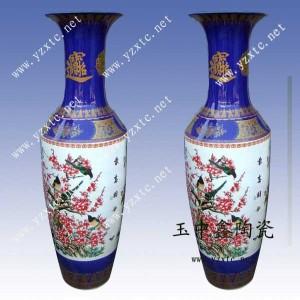 陶瓷大花瓶 日用陶瓷 陶瓷花瓶�r格