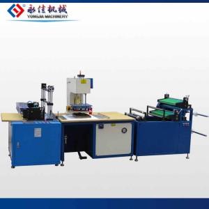 ***生产PVC塑料包装袋熔接高频机器,全自动高周波PVC制袋