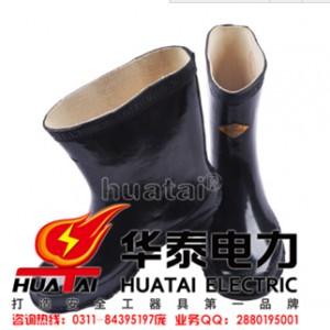 电工绝缘鞋劳保工作鞋防电安全雨鞋防滑防水鞋雨靴胶靴