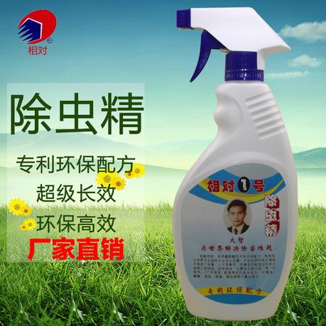 螨虫杀菌除臭喷雾剂