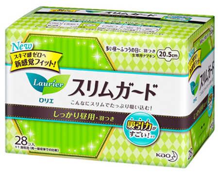 卫生巾专卖【沈阳】