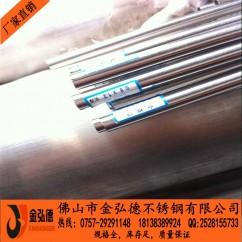 仪征201不锈钢无缝精密管8*1.5精密电子管