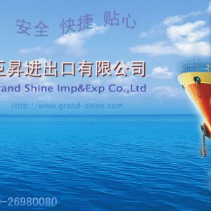 日本气体分析仪器进口报关物流服务