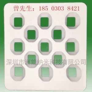 深圳高分子纳米高漫反射反光材料