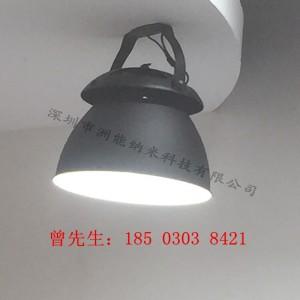 深圳高漫反射纳米反光涂层喷涂_提升LED光效消除眩光光斑新方