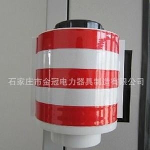 变电站室内开关柜专用反光磁吸式警示带/铁皮柜警示带/警示条